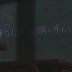 談信心這份功課 – – – 略論兩首我所鍾愛的日本流行曲